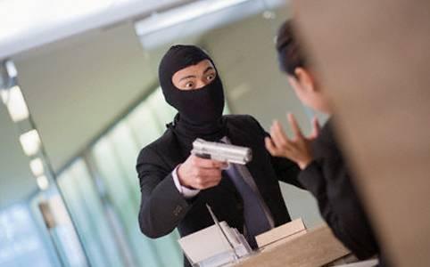 rischio di rapina